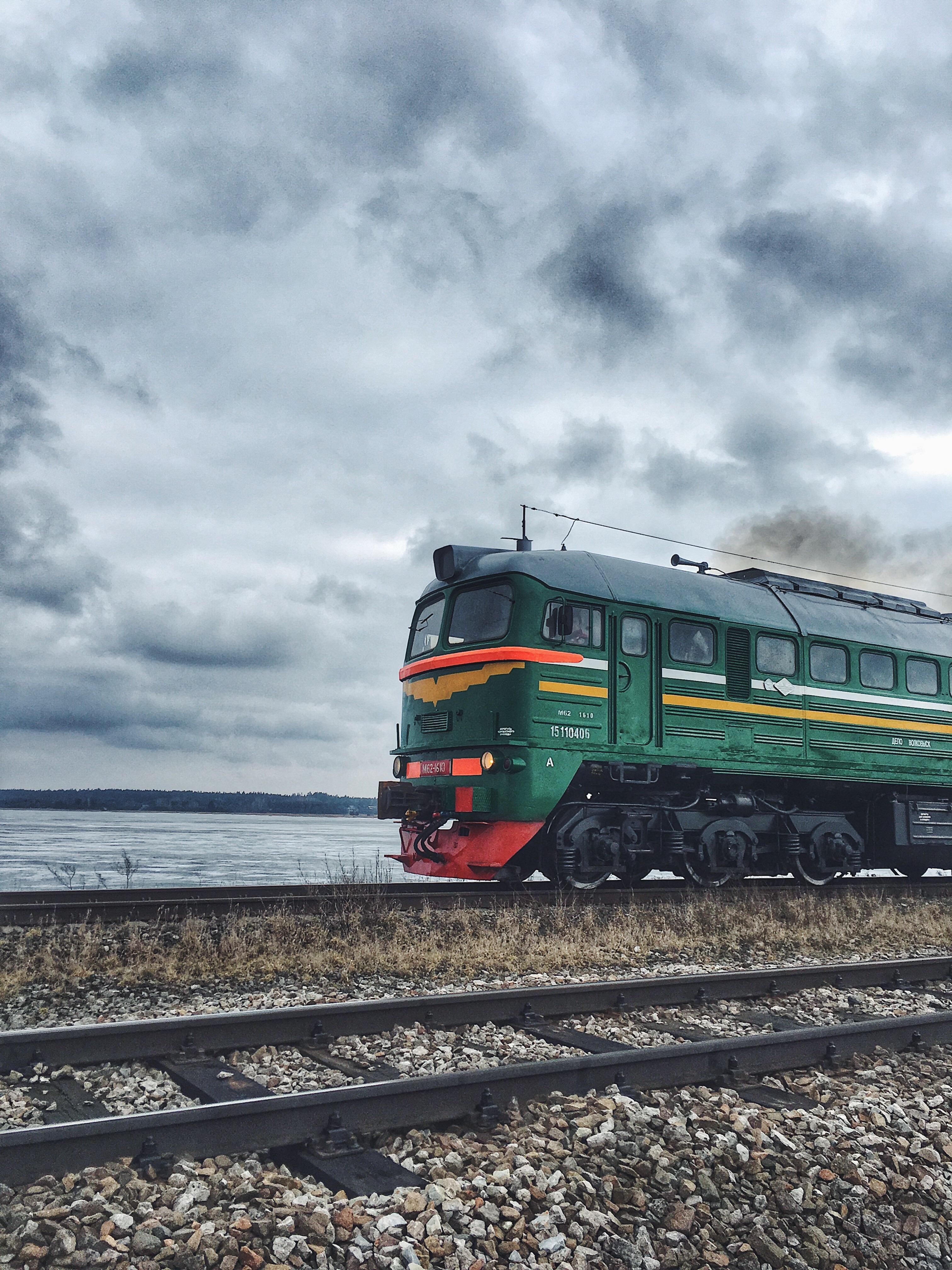 Linia kolejowa 31