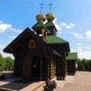 klasztor odrynki